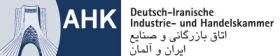 logo_ahk_iran
