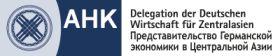 logo_ahk_zentralasien