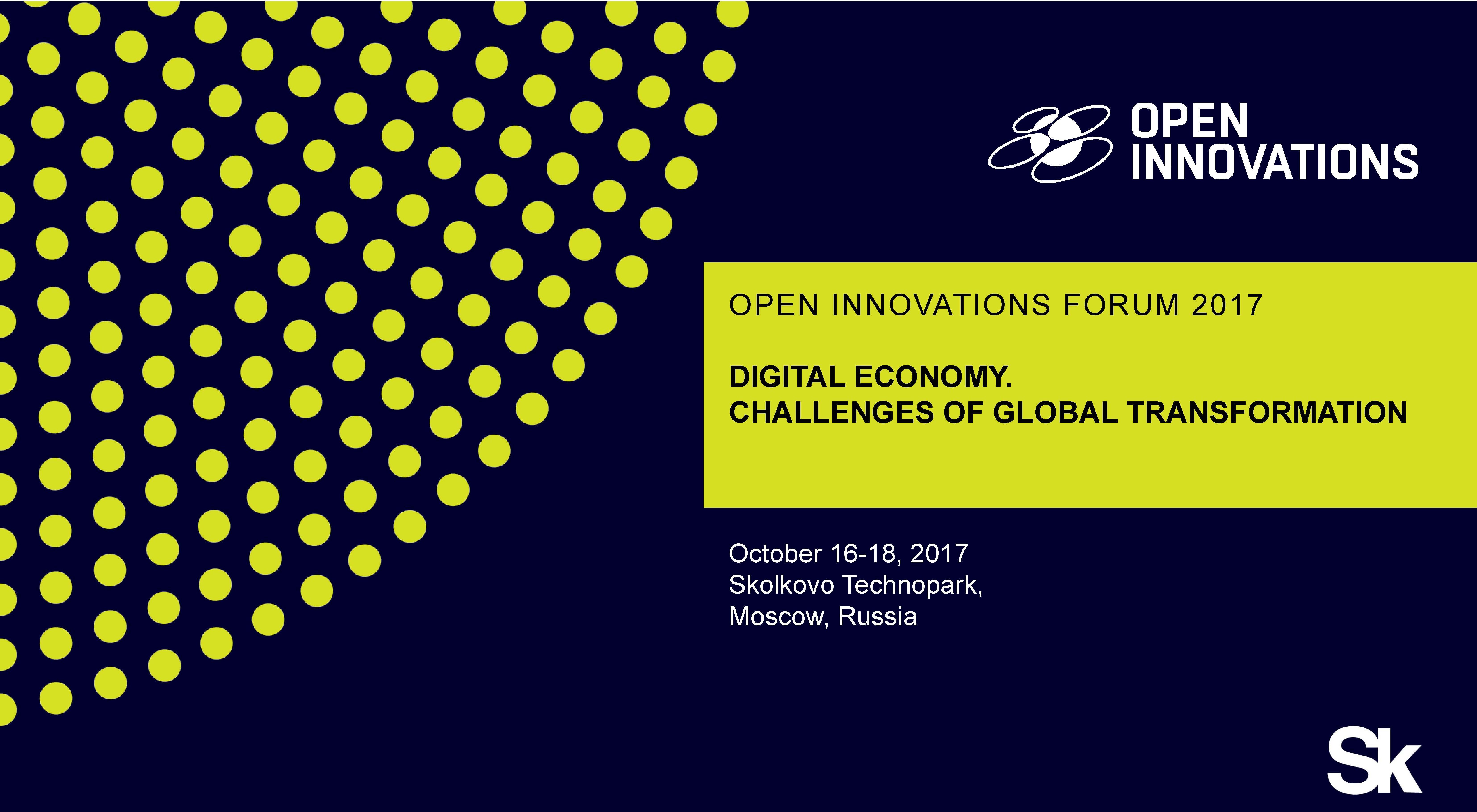 """Russland: """"Open Innovations Forum"""", Skolkovo Technopark Moskau, 16. – 18. Oktober 2017"""